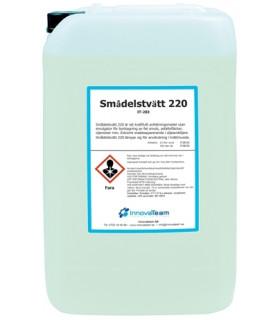 Smådelstvätt 220 25l